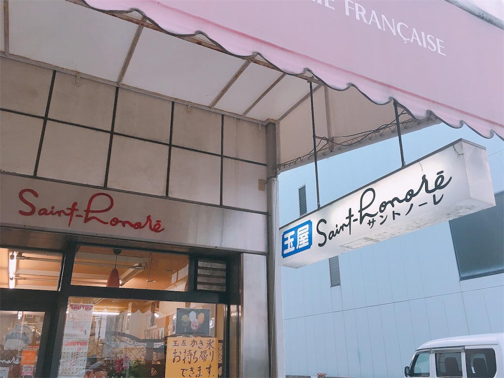 f:id:sayurice:20180812143001j:image