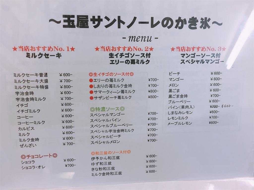 f:id:sayurice:20180812143007j:image