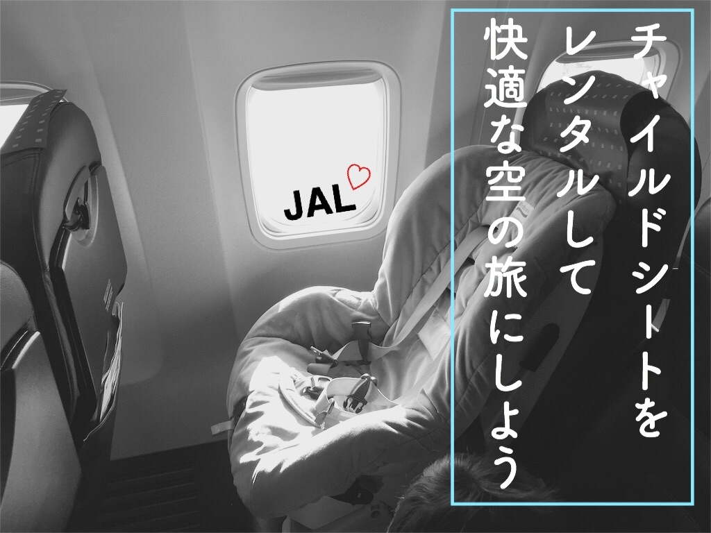 f:id:sayurice:20180903223708j:image
