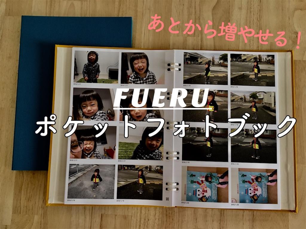 f:id:sayurice:20180913111713j:image