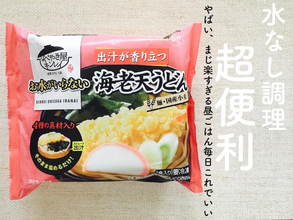 f:id:sayurice:20180916010407j:image