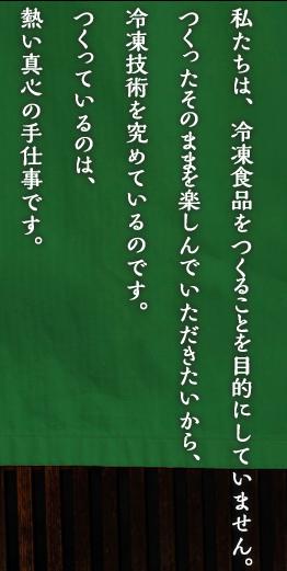 f:id:sayurice:20180916012244p:plain