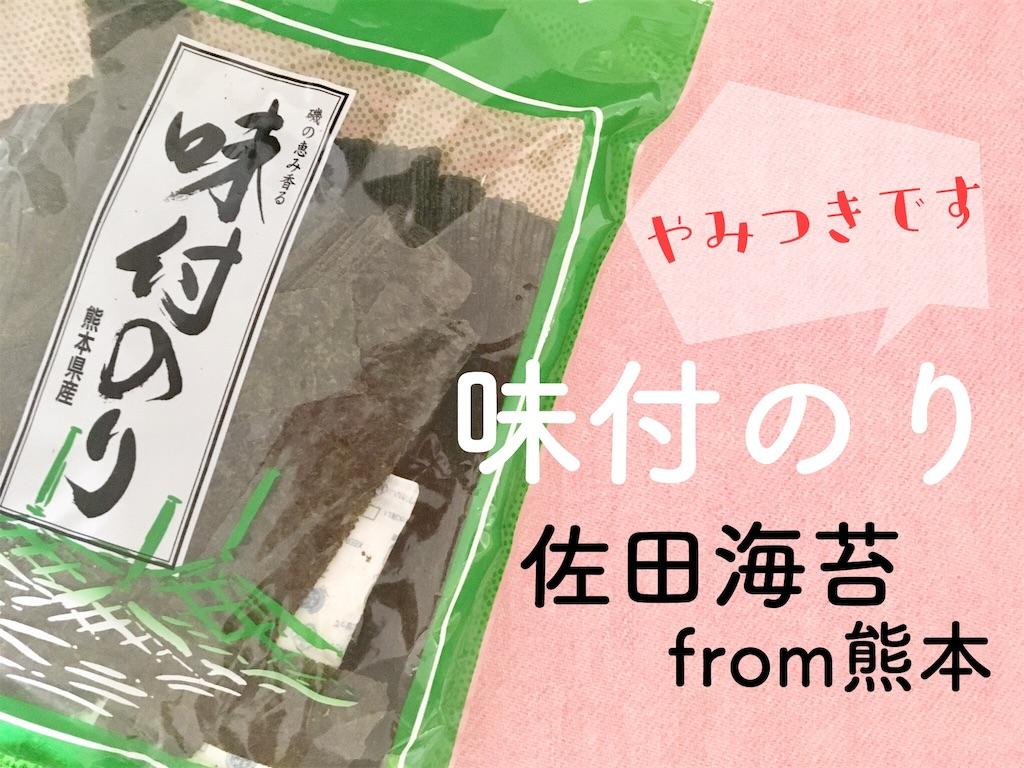f:id:sayurice:20180919001010j:image