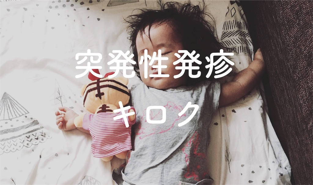 f:id:sayurice:20180920222244j:image
