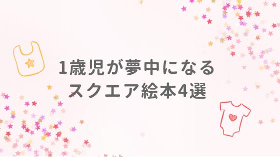 f:id:sayurice:20180921115839p:plain