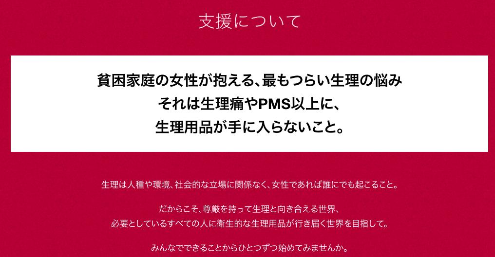 f:id:sayurice:20181012224246p:plain