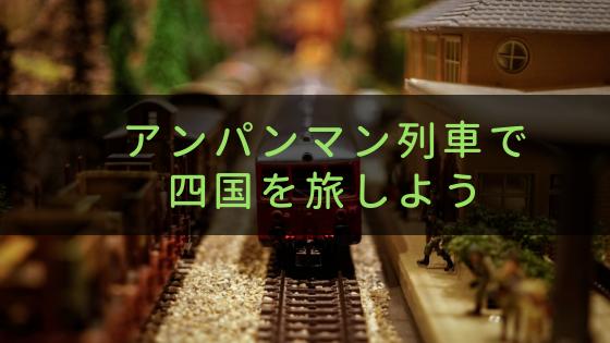 f:id:sayurice:20181026134729p:plain
