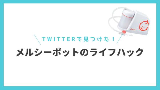 f:id:sayurice:20181115191655p:plain