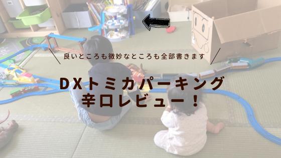f:id:sayurice:20181129224938p:plain