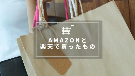 f:id:sayurice:20181211152759p:plain