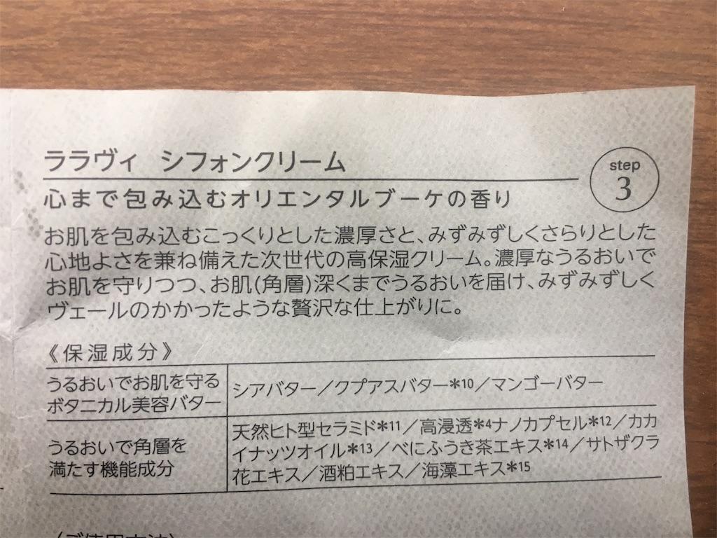 f:id:sayurice:20190105130449j:image
