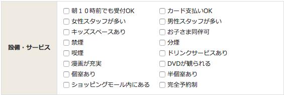 f:id:sayurice:20190129051810p:plain