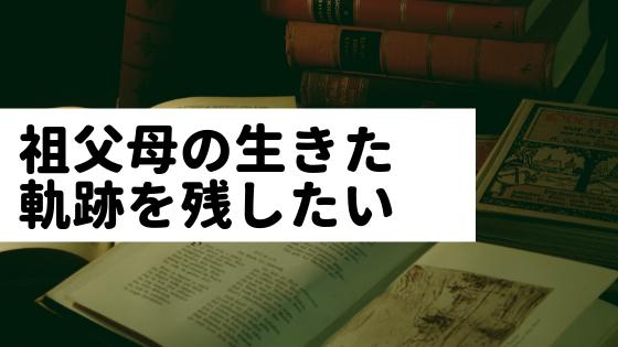 f:id:sayurice:20190202143127p:plain