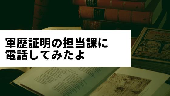 f:id:sayurice:20190204143508p:plain