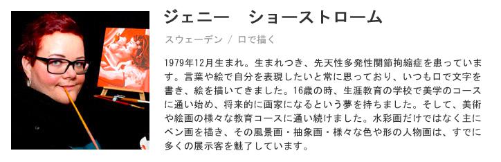 f:id:sayurice:20190220135134p:plain