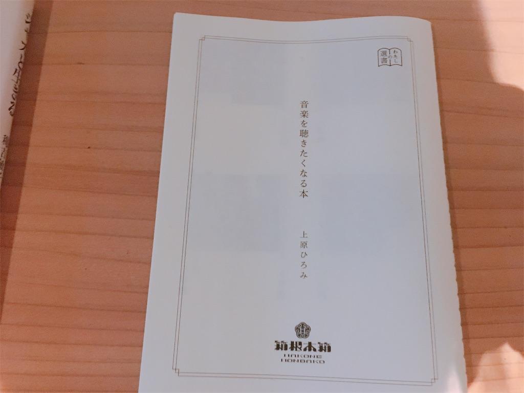 f:id:sayurice:20190310191724j:image