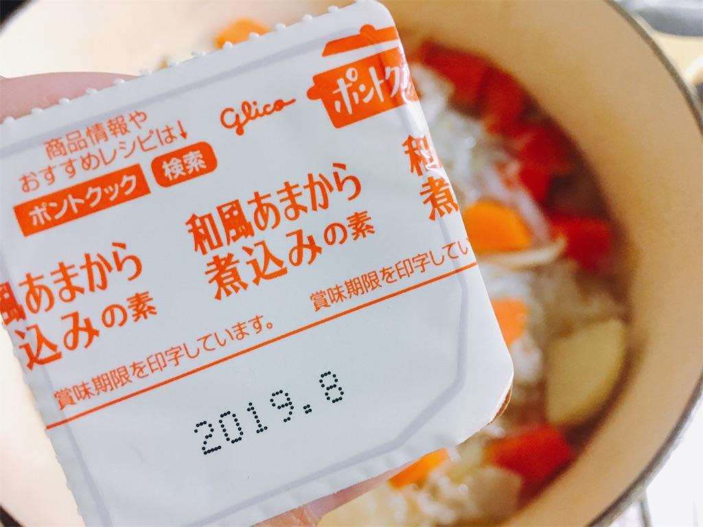 f:id:sayurice:20190325022248j:image