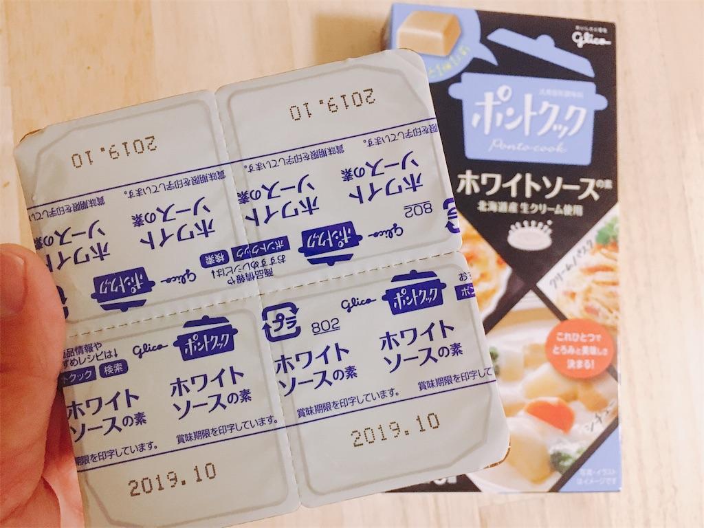 f:id:sayurice:20190325022305j:image
