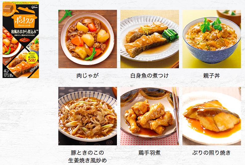 f:id:sayurice:20190325145421p:plain