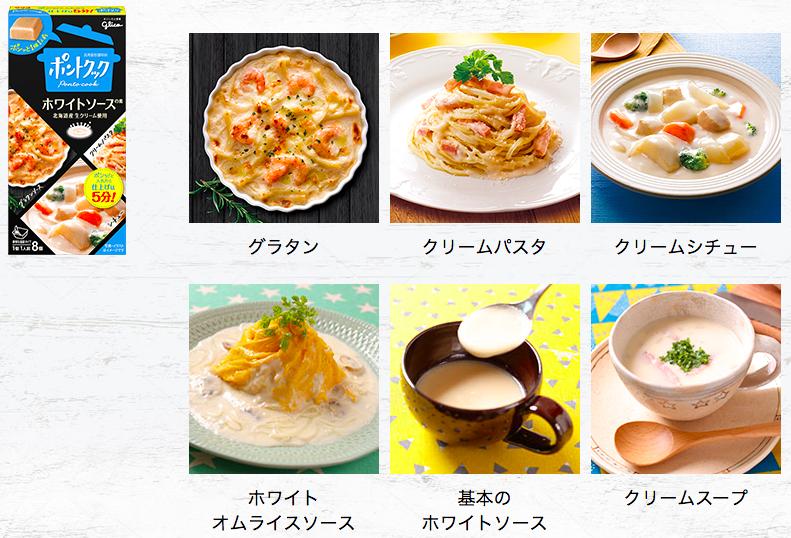 f:id:sayurice:20190325145427p:plain