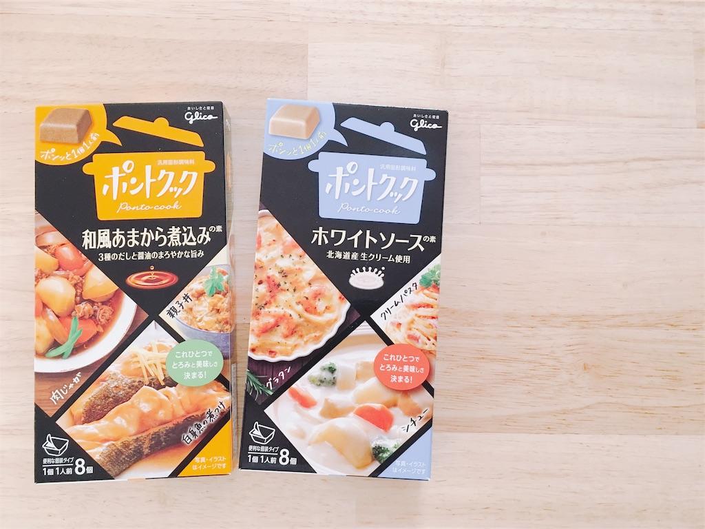 f:id:sayurice:20190325151407j:image