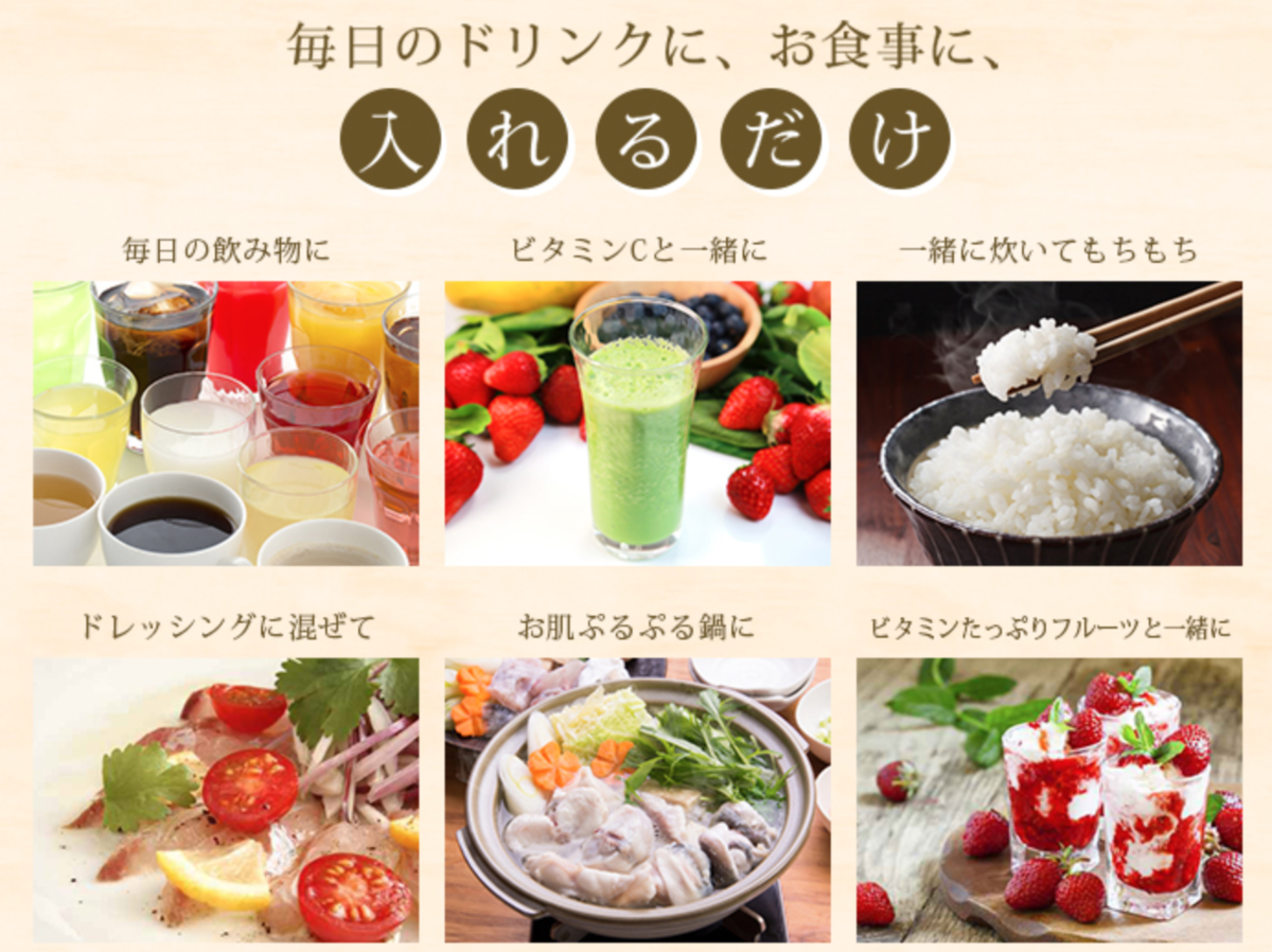 f:id:sayurice:20190405140820p:plain