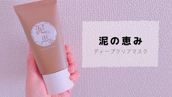 f:id:sayurice:20190406145100j:plain