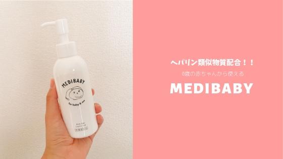 f:id:sayurice:20190423215700j:plain