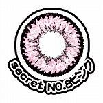 板野友美 カラコン NO.8 ピンク
