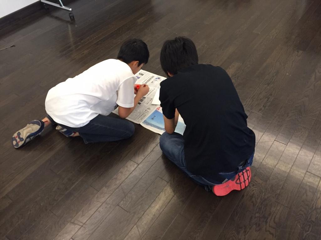 f:id:sayurikai:20160628102341j:plain