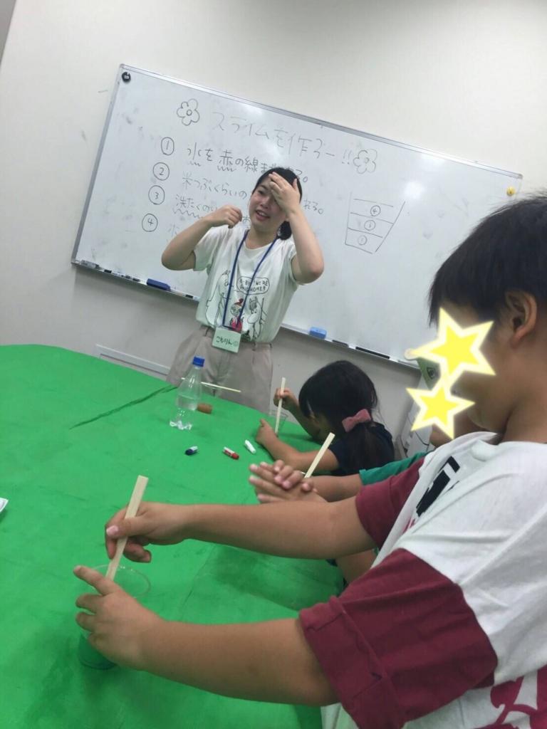 f:id:sayurikai:20160921095844j:plain