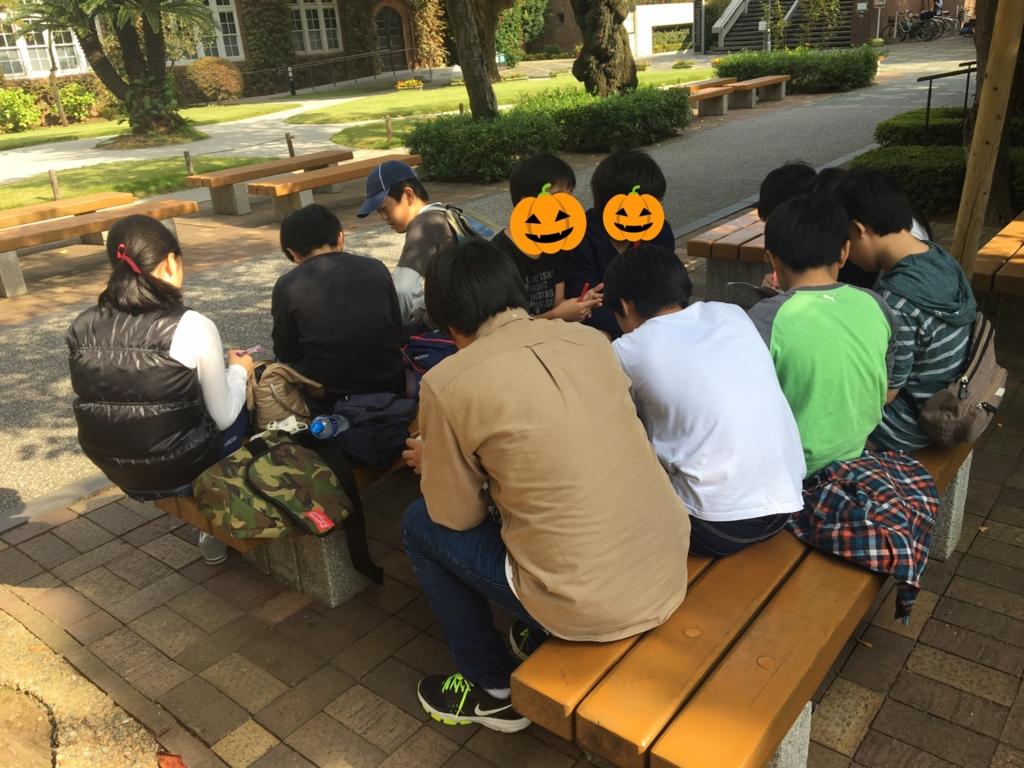 f:id:sayurikai:20161026234406j:plain