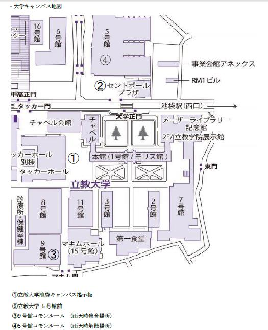 f:id:sayurikai:20161201232439p:plain