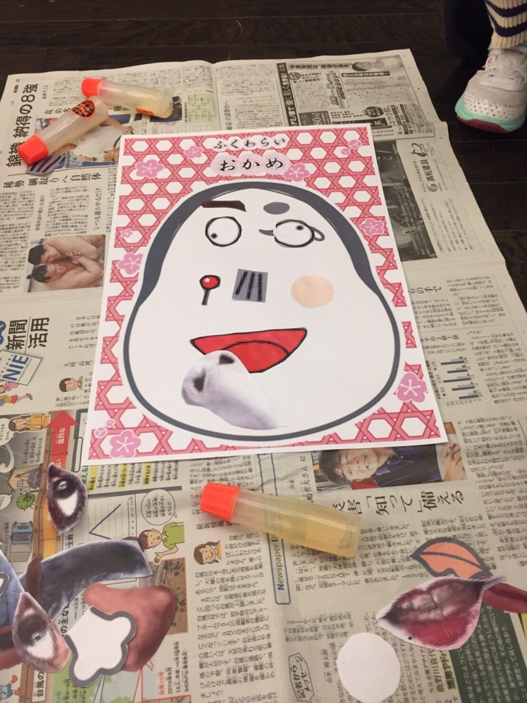 f:id:sayurikai:20170118105225j:plain