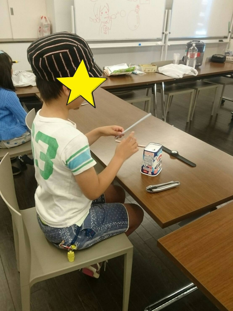 f:id:sayurikai:20170526211352j:plain