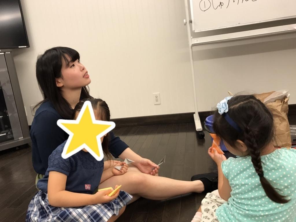 f:id:sayurikai:20170608143049j:plain
