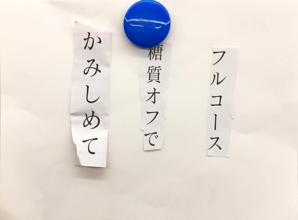 f:id:sayurikai:20170714222113j:plain