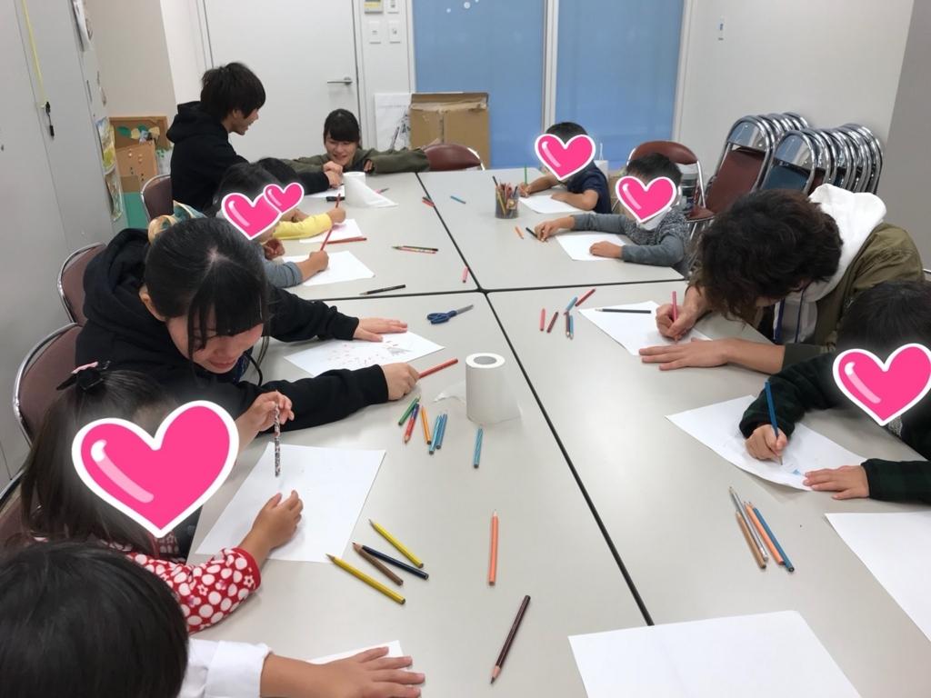 f:id:sayurikai:20171029000850j:plain