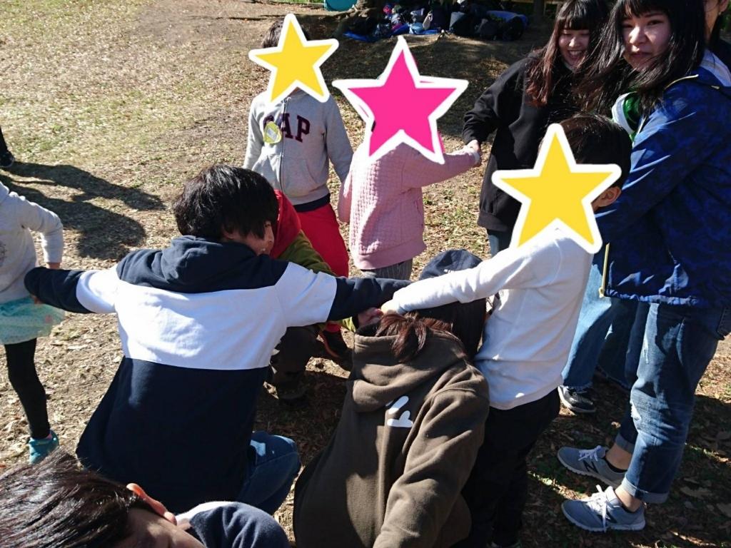f:id:sayurikai:20171118165820j:plain