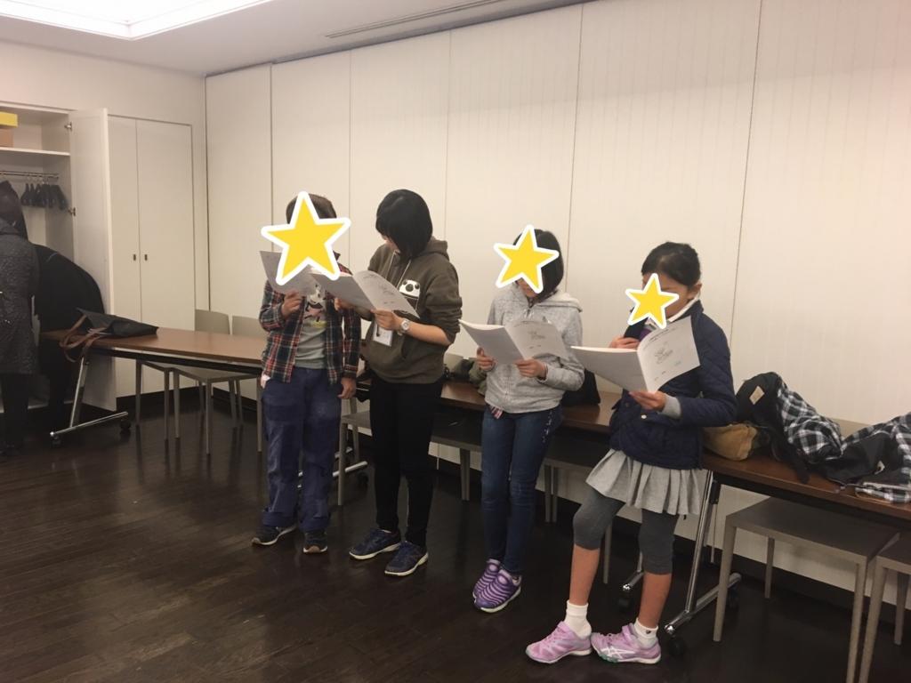 f:id:sayurikai:20171202130331j:plain