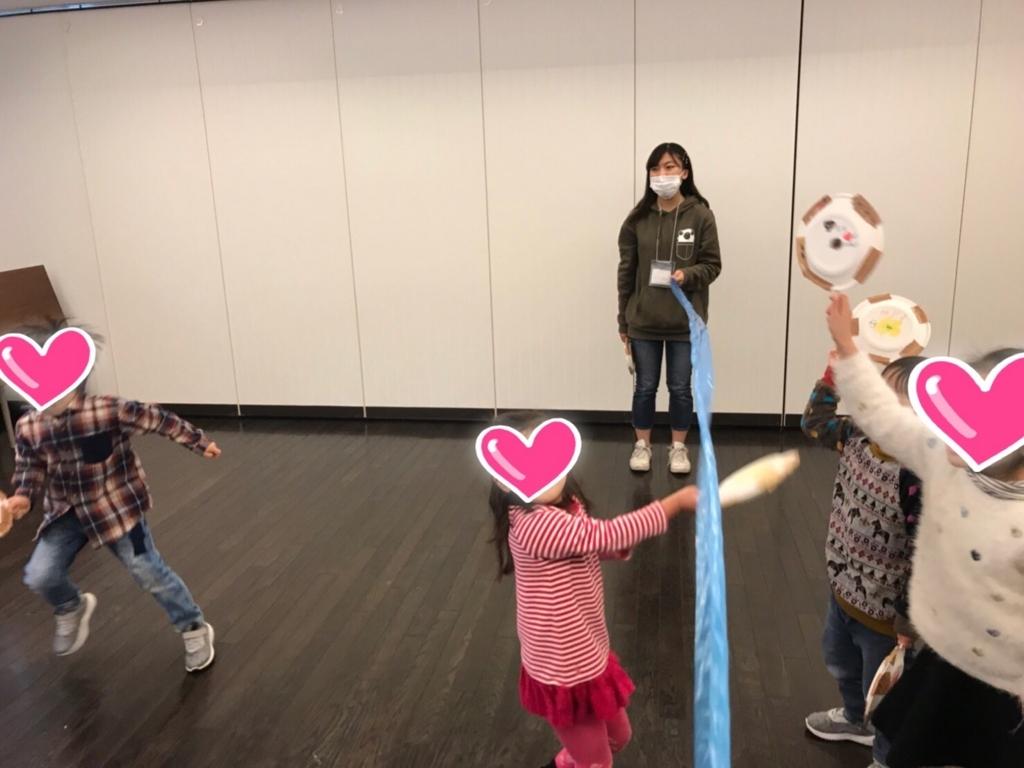 f:id:sayurikai:20180131203053j:plain