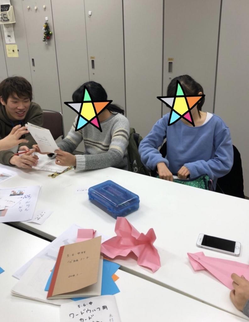 f:id:sayurikai:20180131204448j:plain