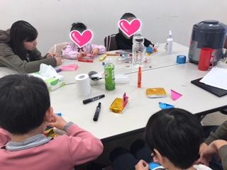 f:id:sayurikai:20180310162904j:plain