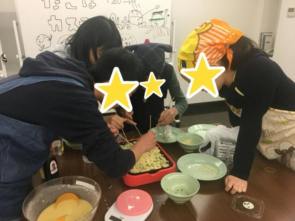 f:id:sayurikai:20180331011044j:plain