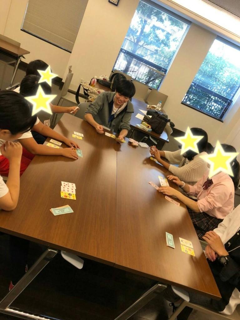 f:id:sayurikai:20180920183019j:plain