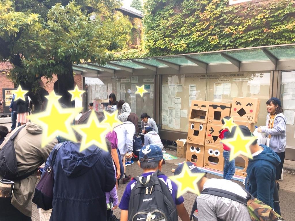 f:id:sayurikai:20181019142911j:plain