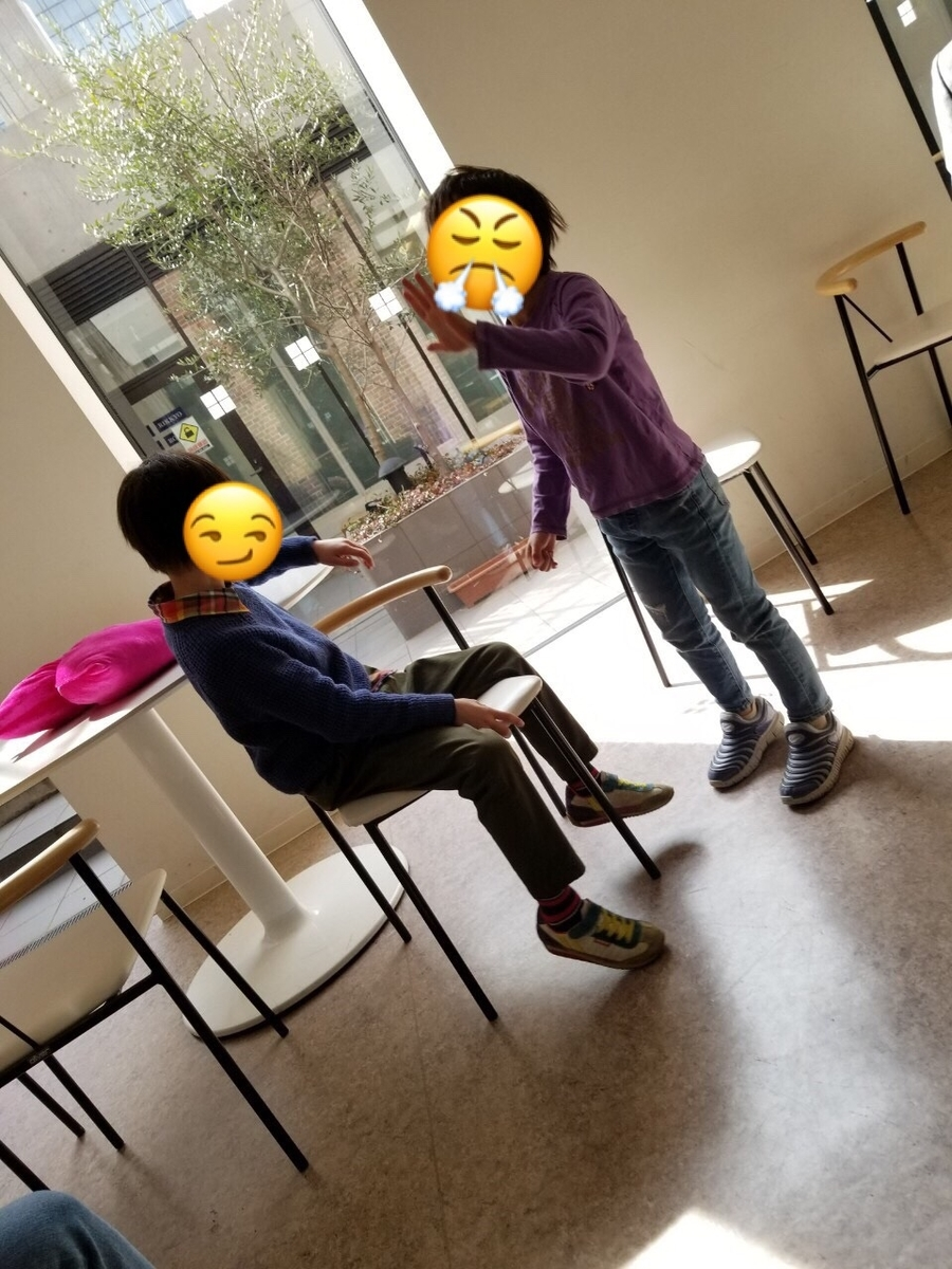 f:id:sayurikai:20190316185352j:plain