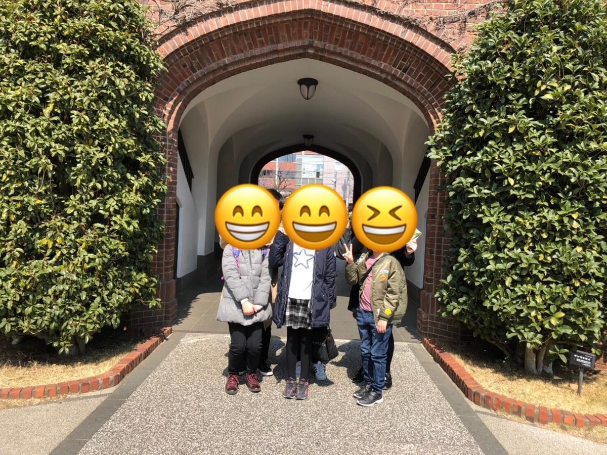 f:id:sayurikai:20190418141623j:plain