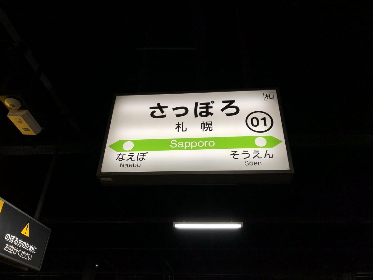 f:id:sayurimain:20210812193134j:plain