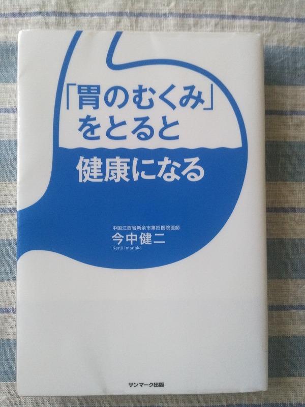 f:id:sayuta:20190809144407j:plain